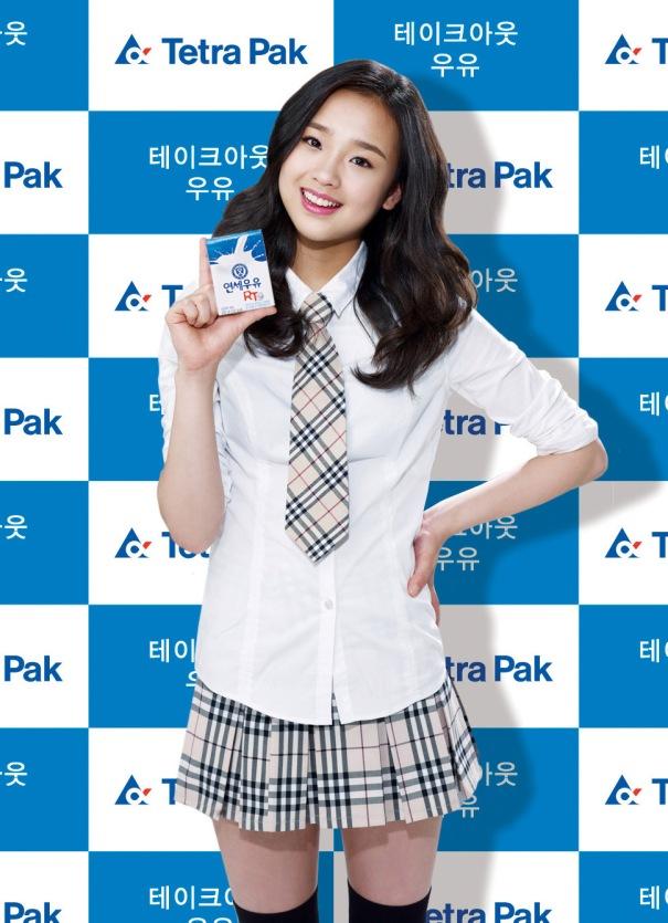 Yeon Jae Son